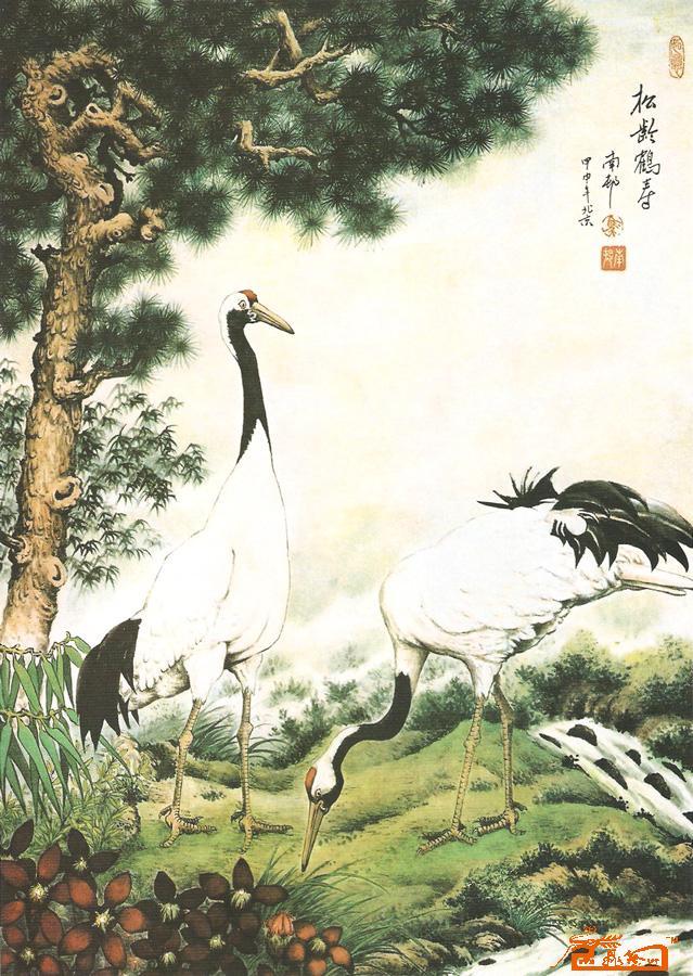 花鸟名家 马世昌 - 松龄鹤寿
