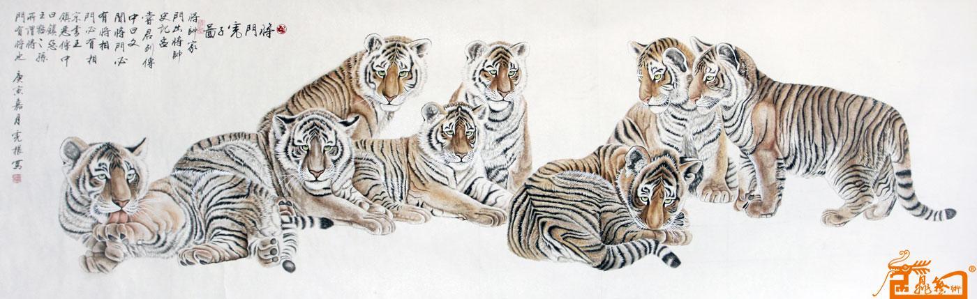 名家 尚虎根 国画 - 书画作品-老虎-工笔画-将门虎子图